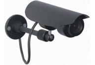Видеокамеры для наружной установки