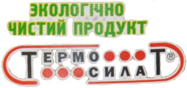 """Продукция торговой марки """"Термосилат"""""""
