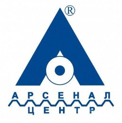 "Продукция завода ""Аренал-центр"""